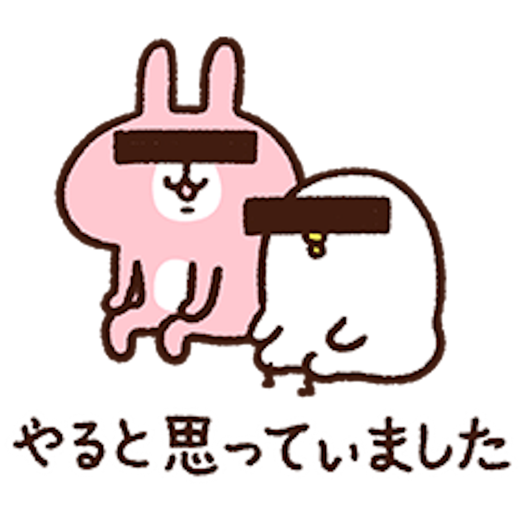 f:id:kurobuhi:20170109011924p:image