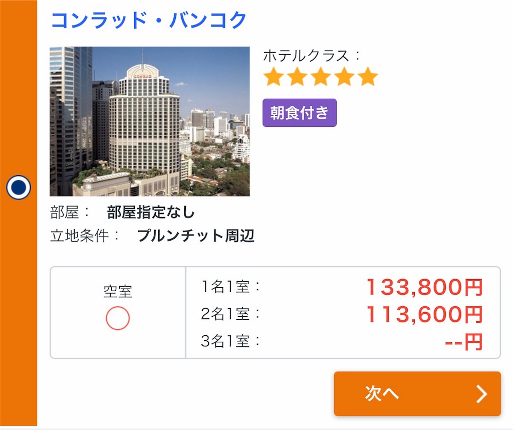 f:id:kurobuhi:20170124172901j:image