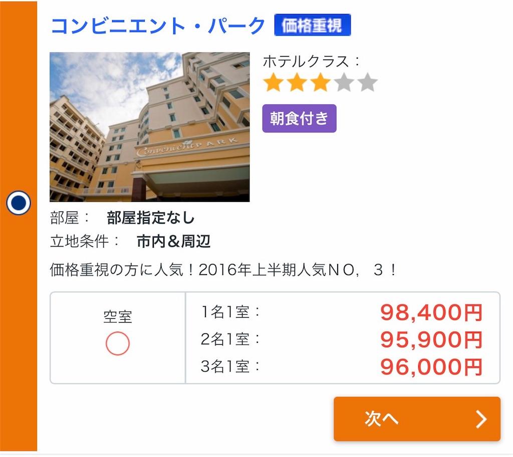 f:id:kurobuhi:20170124203611j:image