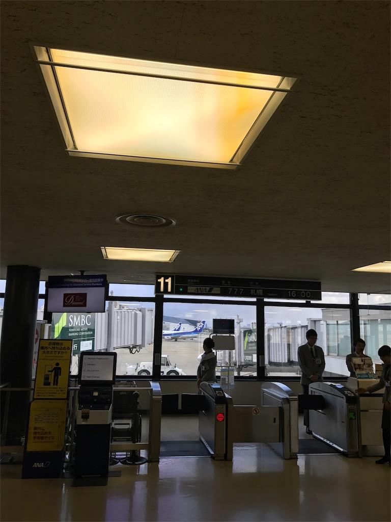 f:id:kurobuhi:20170214213413j:image