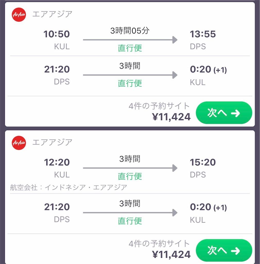 f:id:kurobuhi:20170227105311j:image