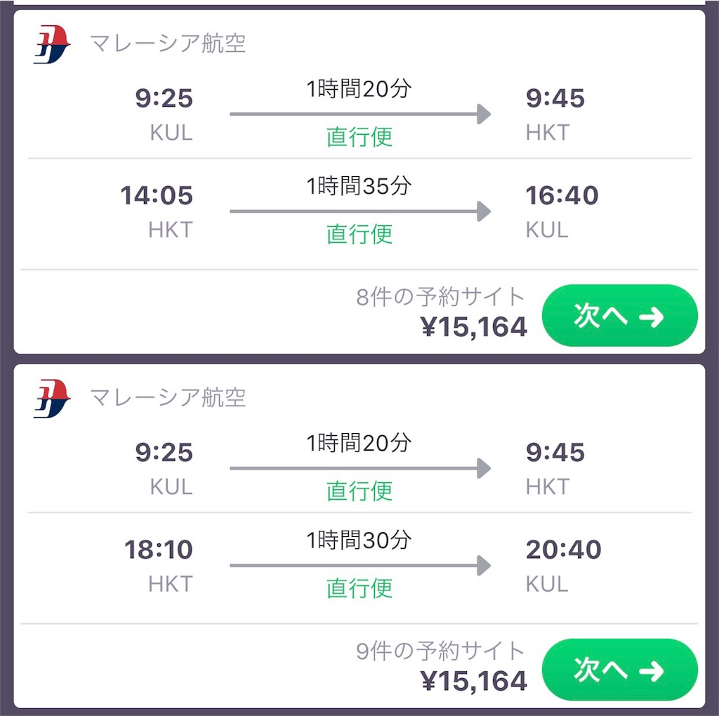 f:id:kurobuhi:20170227105453j:image