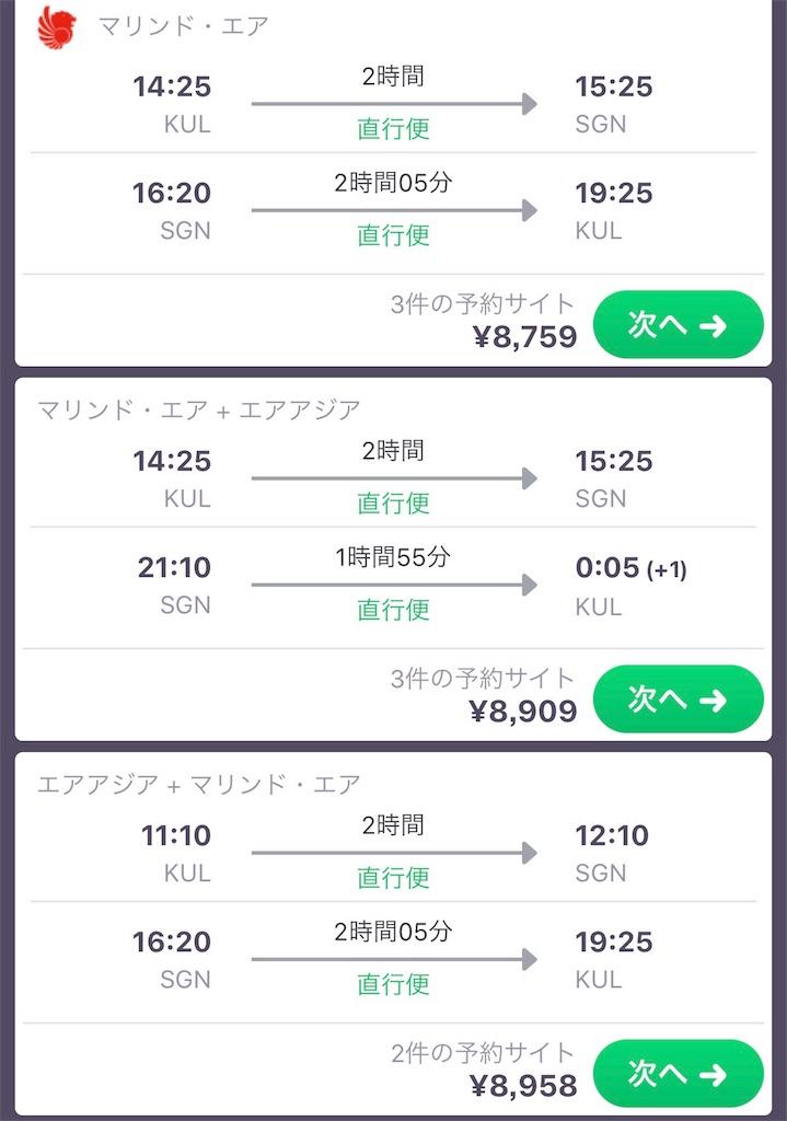 f:id:kurobuhi:20170302001924j:image