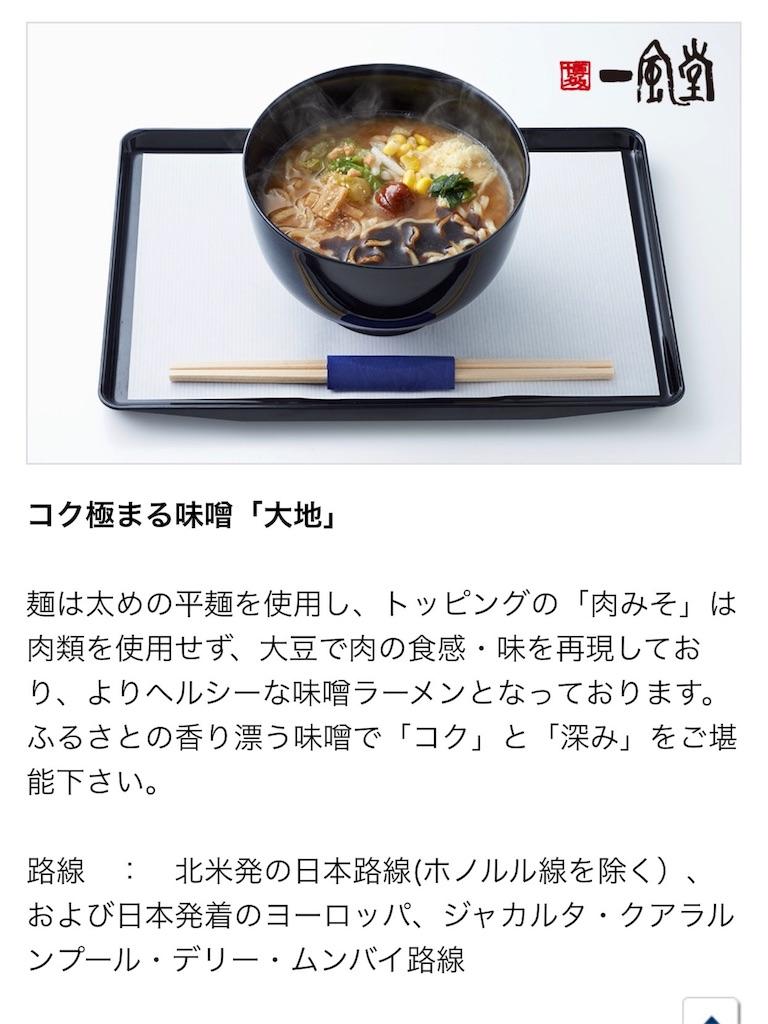 f:id:kurobuhi:20170302131827j:image