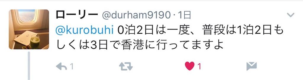 f:id:kurobuhi:20170317123550j:image