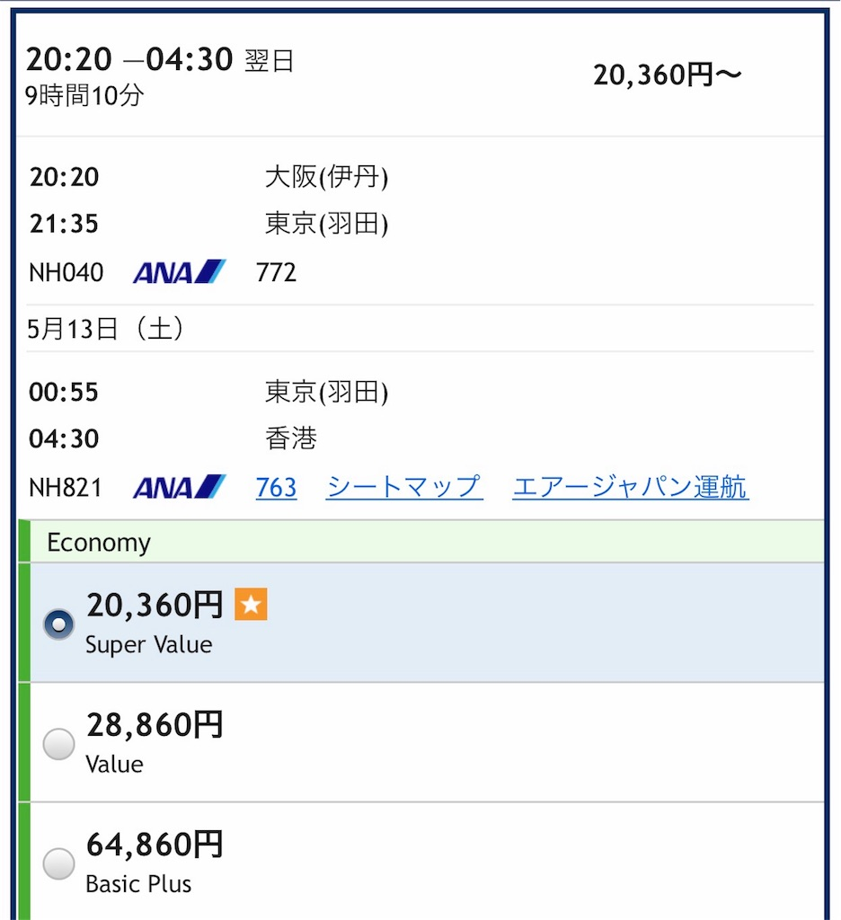f:id:kurobuhi:20170317125411j:image