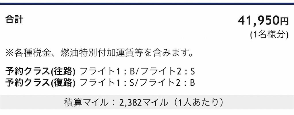 f:id:kurobuhi:20170317125418j:image
