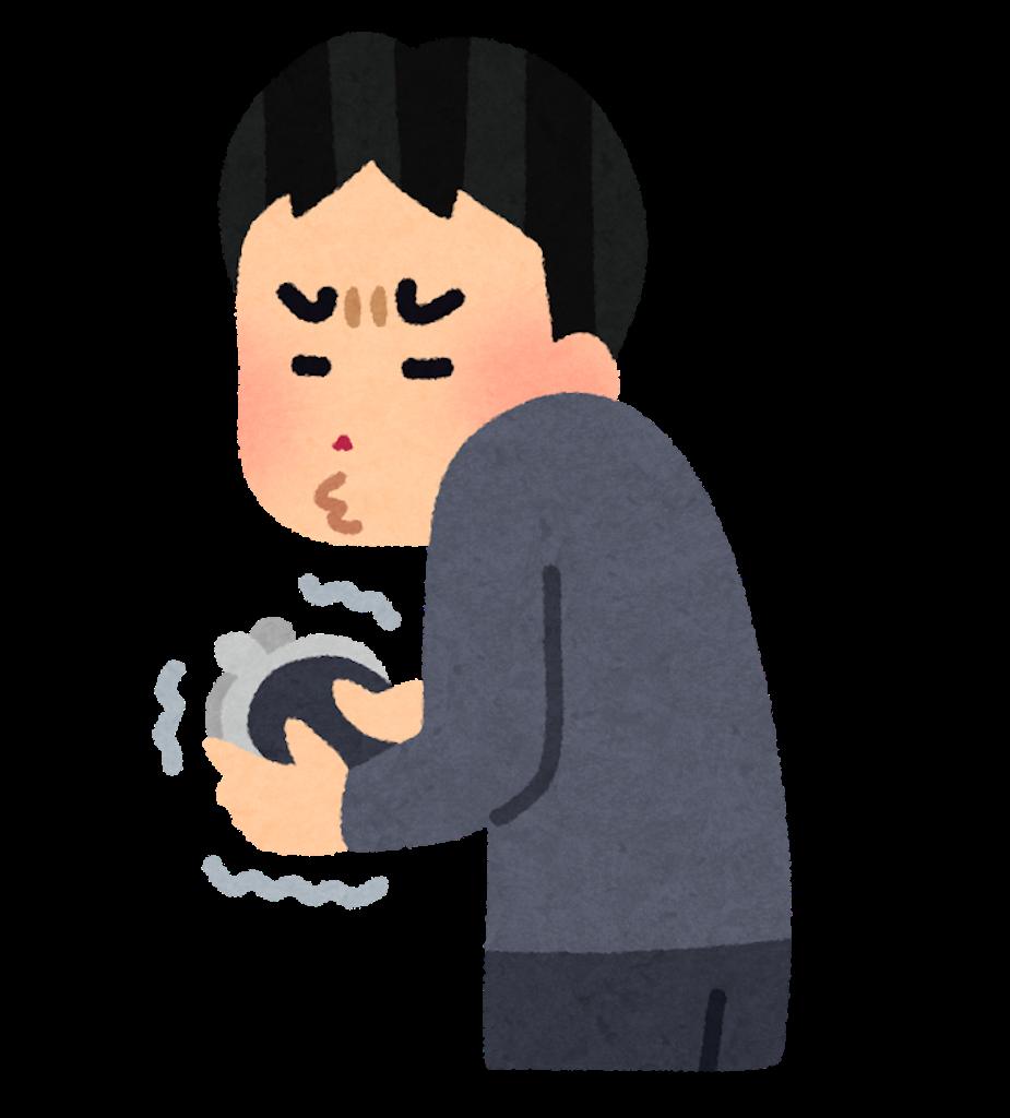 f:id:kurobuhi:20170406141854p:image