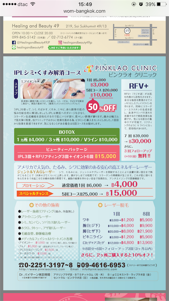 f:id:kurobuhi:20170530102729p:image