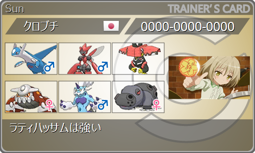 f:id:kurobuti52:20170912103219p:plain