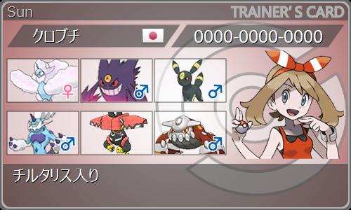 f:id:kurobuti52:20171110210547p:plain