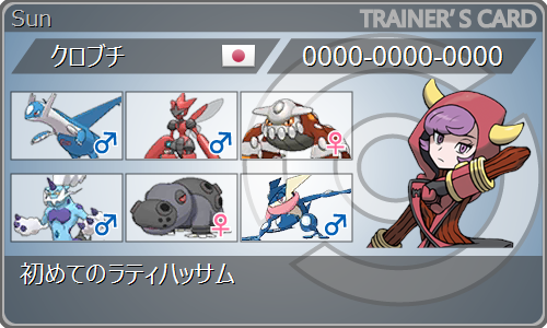 f:id:kurobuti52:20180314033625p:plain