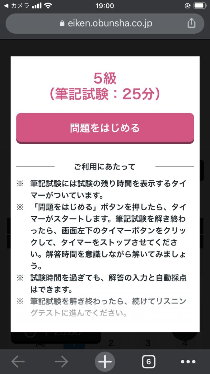 f:id:kurochan_papa:20211013204909p:plain