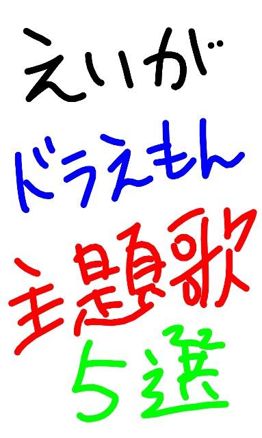 f:id:kuroda0510:20200420035333j:image