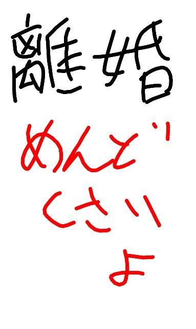 f:id:kuroda0510:20200906173142j:image