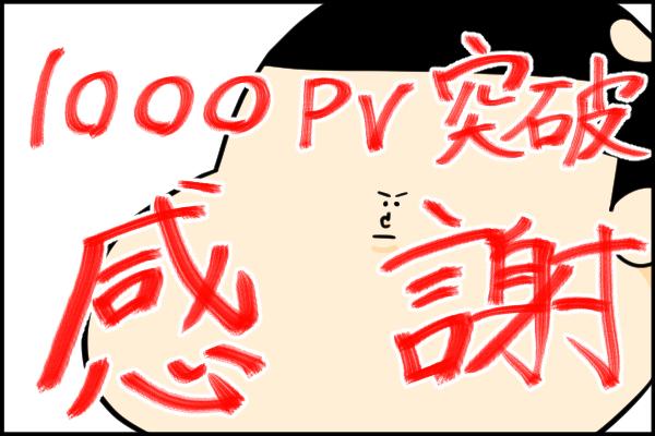 f:id:kurodaaaaa:20181021121833j:plain