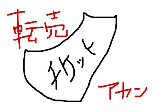 f:id:kurodaaaaa:20181203111713p:plain
