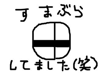 f:id:kurodaaaaa:20190123153414p:plain