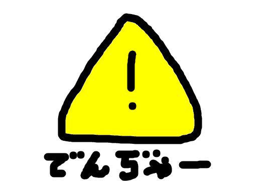 f:id:kurodaaaaa:20190208173646p:plain