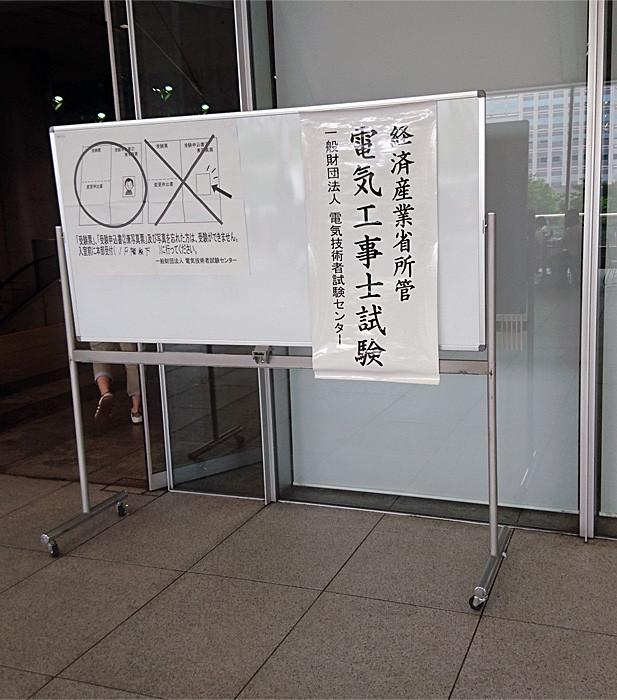 f:id:kurodaizu:20160723101358j:plain
