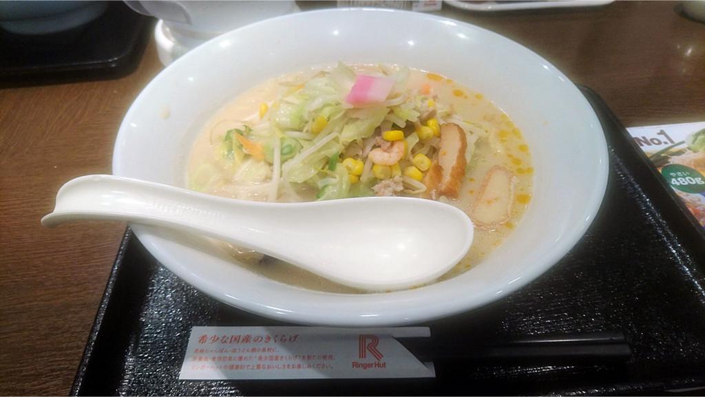 f:id:kurodaizu:20161020123400j:plain