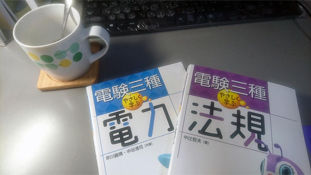 f:id:kurodaizu:20161127160639j:plain