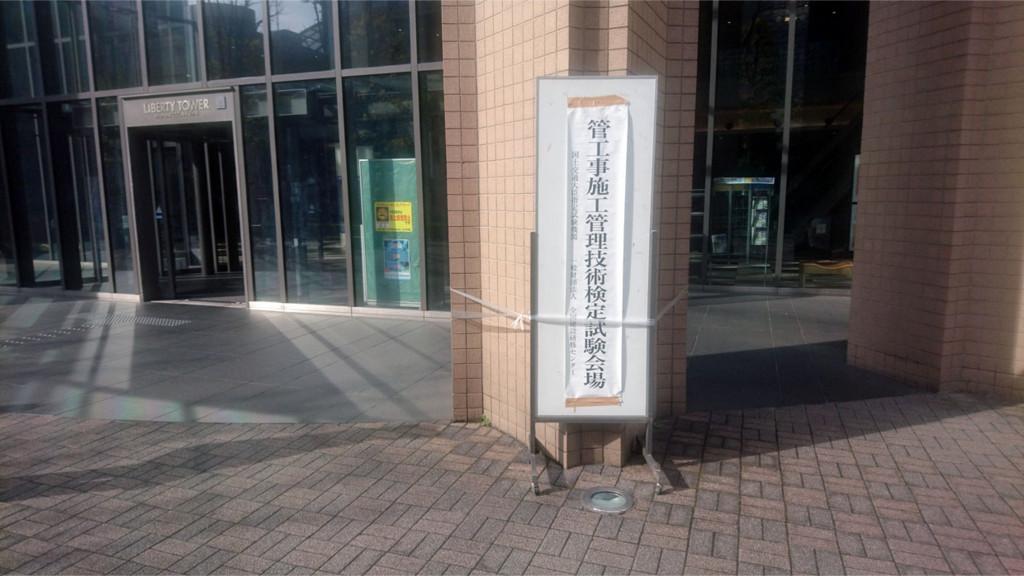 f:id:kurodaizu:20161204103644j:plain