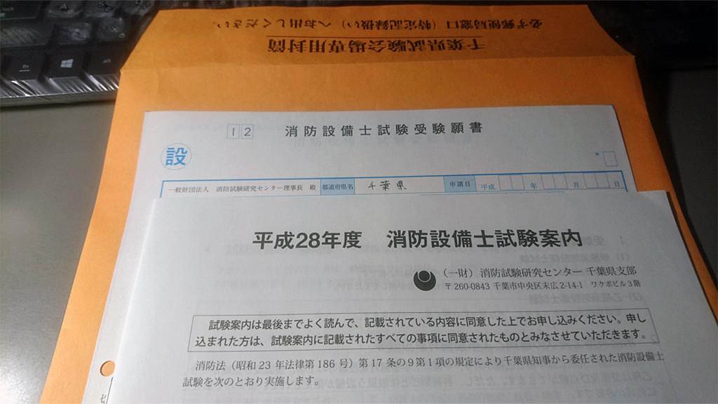 f:id:kurodaizu:20161210162946j:plain