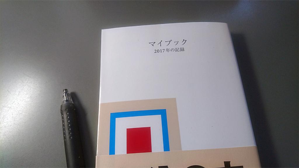 f:id:kurodaizu:20170121072918j:plain