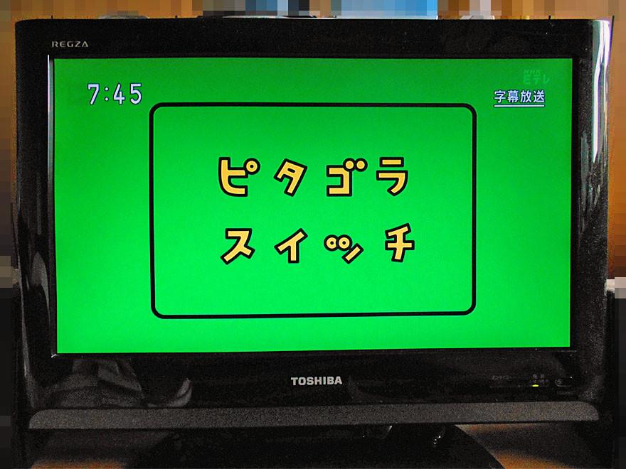 f:id:kurodaizu:20170318162545j:plain