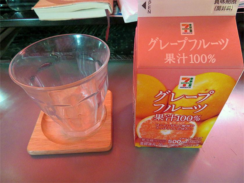 f:id:kurodaizu:20170520071318j:plain