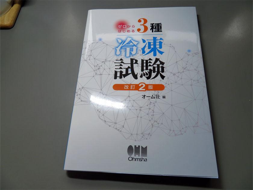 f:id:kurodaizu:20170611142855j:plain