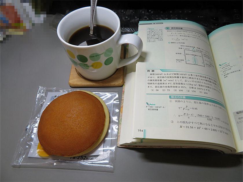 f:id:kurodaizu:20170702153113j:plain