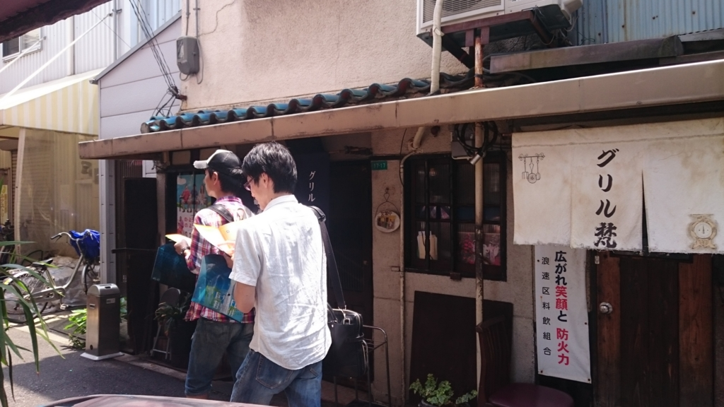 f:id:kurodamiho711:20160616180426j:plain