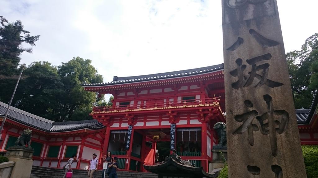 f:id:kurodamiho711:20161002115130j:plain