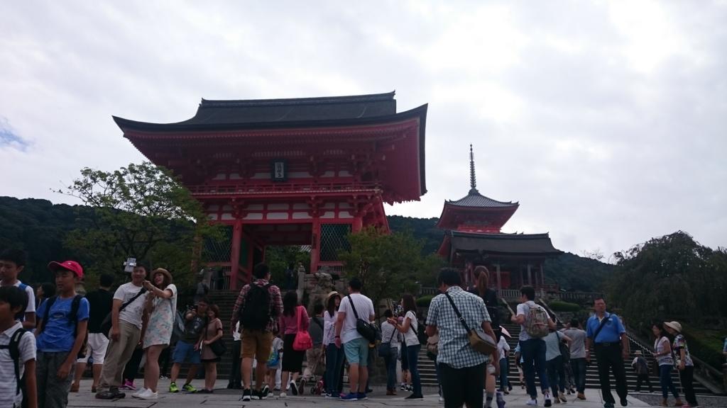 f:id:kurodamiho711:20161002115514j:plain