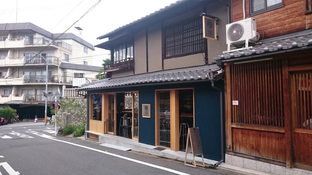 f:id:kurodamiho711:20161014175559j:plain