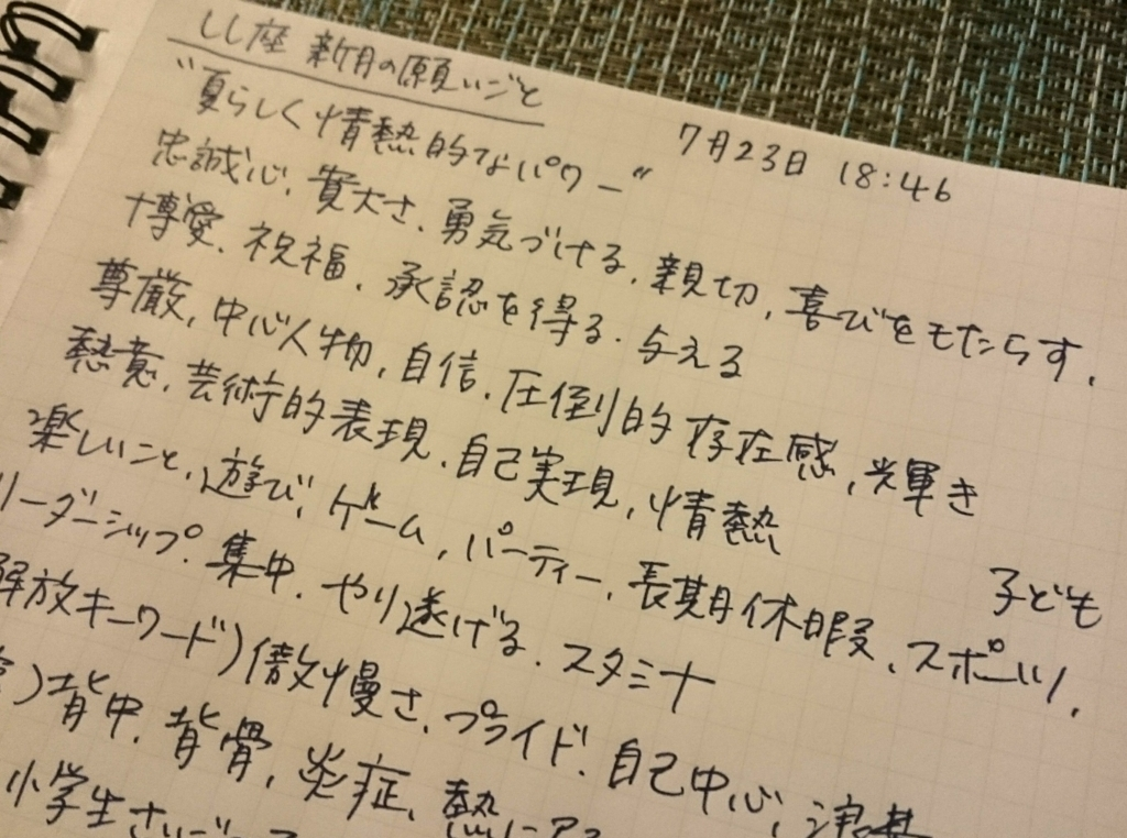 f:id:kurodamiho711:20170724234336j:plain
