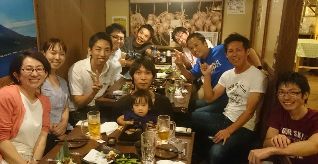 f:id:kurodamiho711:20170823000832j:plain