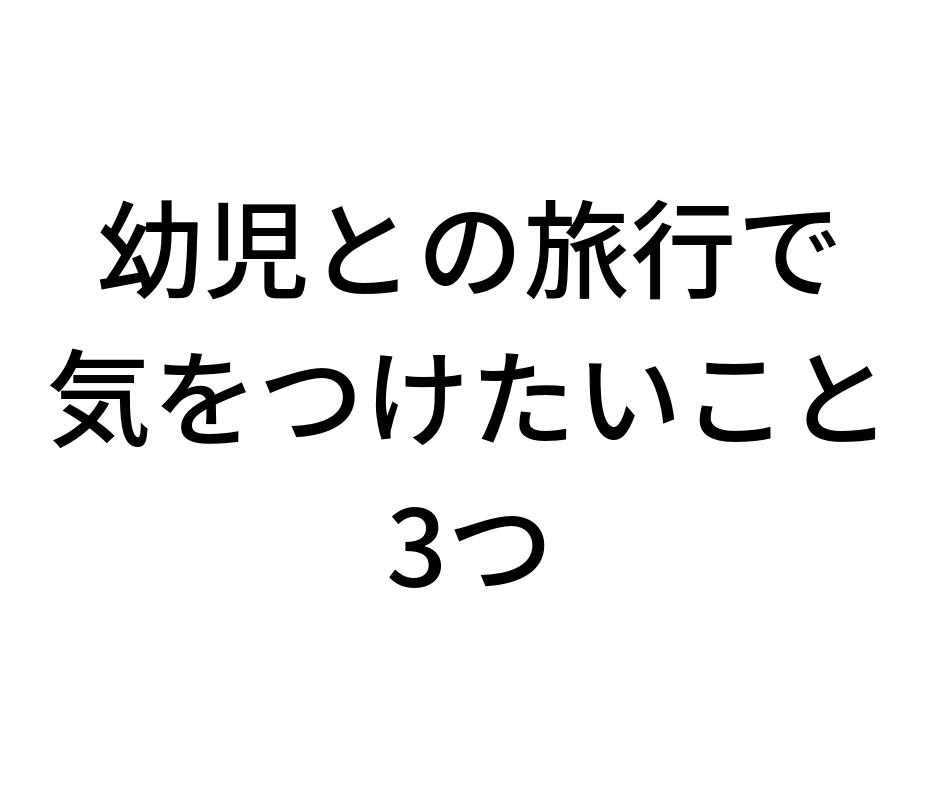 f:id:kurodas:20181025134144p:plain
