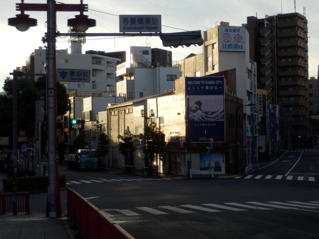 f:id:kurodashoichi:20161004220950j:plain