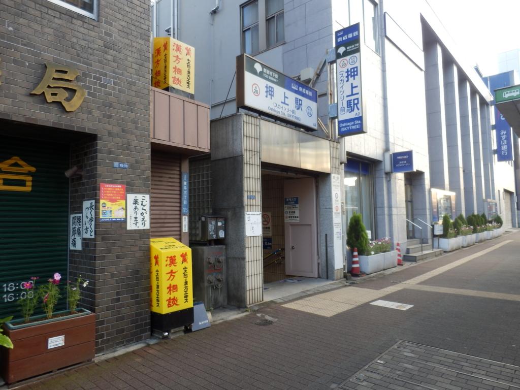 f:id:kurodashoichi:20161004221418j:plain