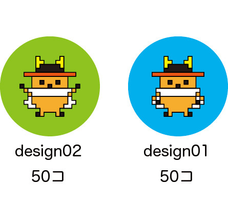 f:id:kuroganejinza:20110807141423j:image:left