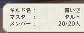 f:id:kurogano600:20190204185922j:plain