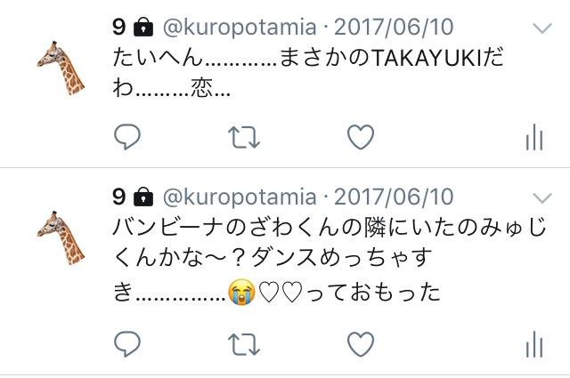 f:id:kurogomakun:20170620235822p:plain