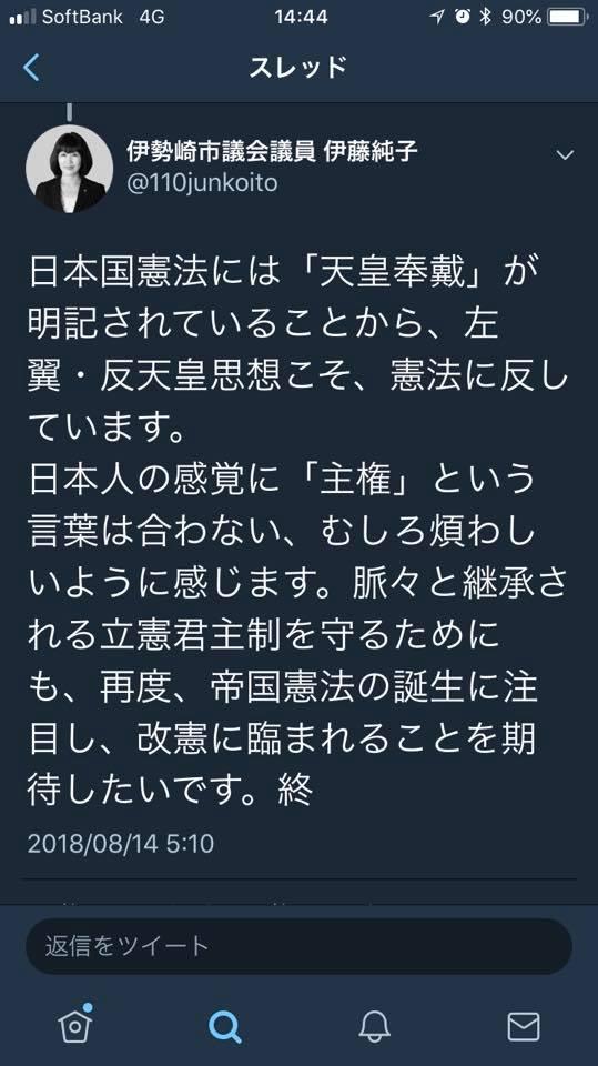 f:id:kurohata73:20180816140701j:plain