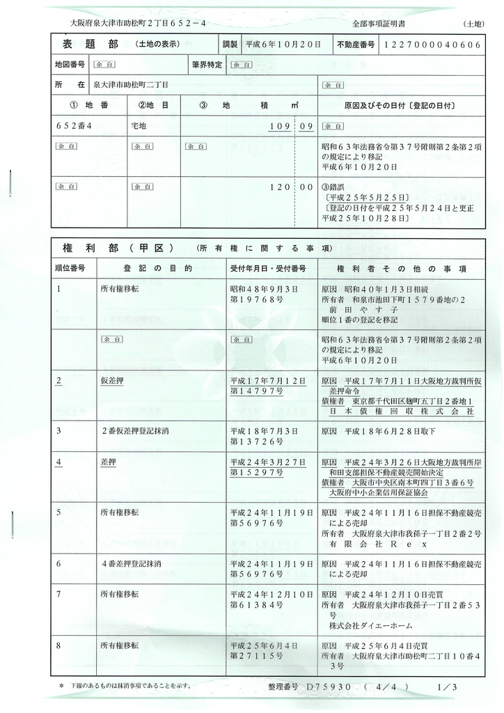 f:id:kurohata73:20180927091451j:plain