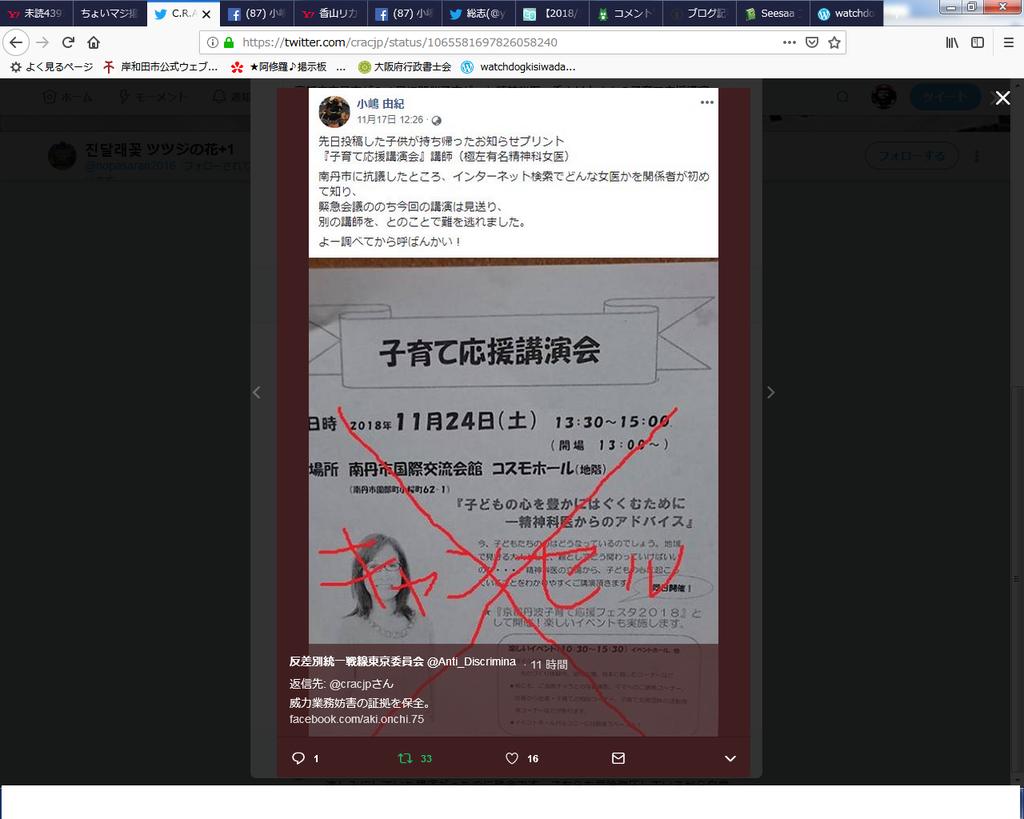 f:id:kurohata73:20181123111516p:plain
