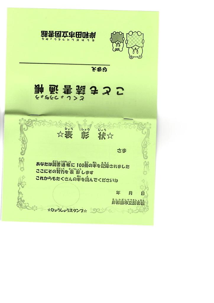 f:id:kurohata73:20181205224113j:plain