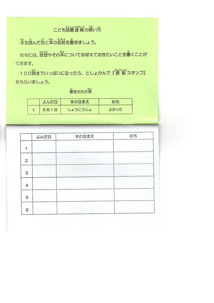 f:id:kurohata73:20181205224143j:plain